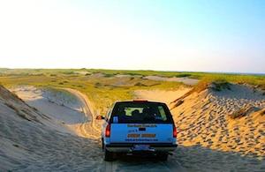 dune_tour_